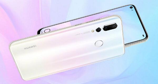 Huawei Nova 4 белый