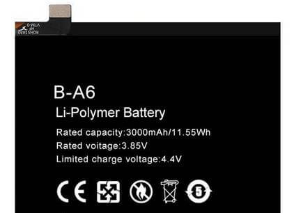 Литий-полимерный аккумулятор
