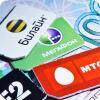SIM-карты мобильных операторов