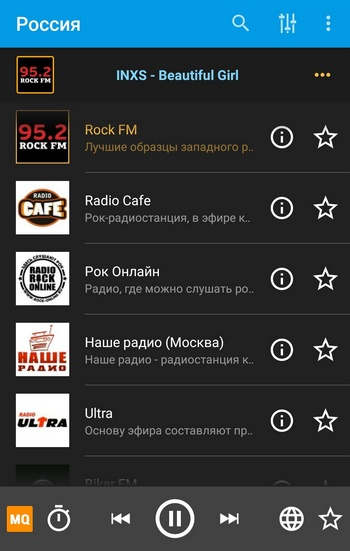 Радио онлайн — PCRADIO