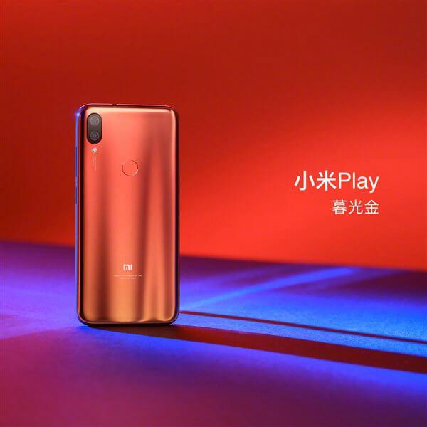 Xiaomi Mi Play золотистый
