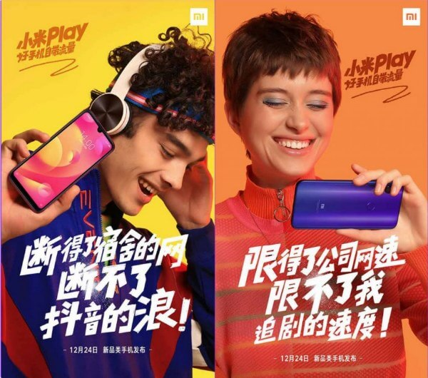 Xiaomi Mi Play промо