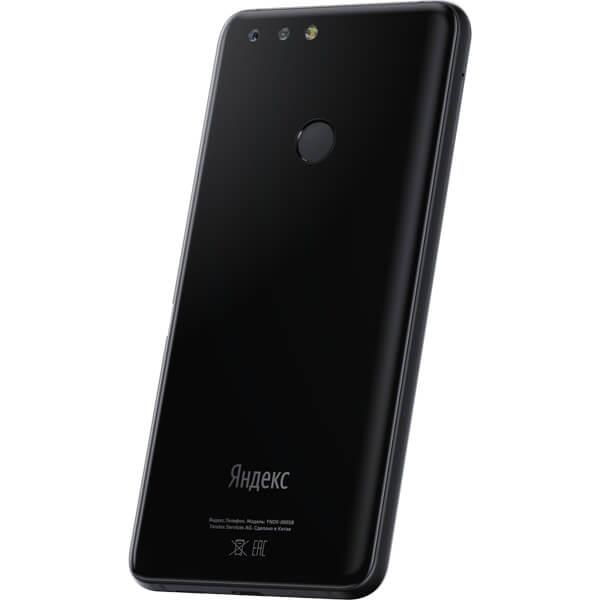 Яндекс.Телефон сзади