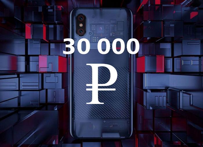 Смартфоны до 30 тысяч рублей