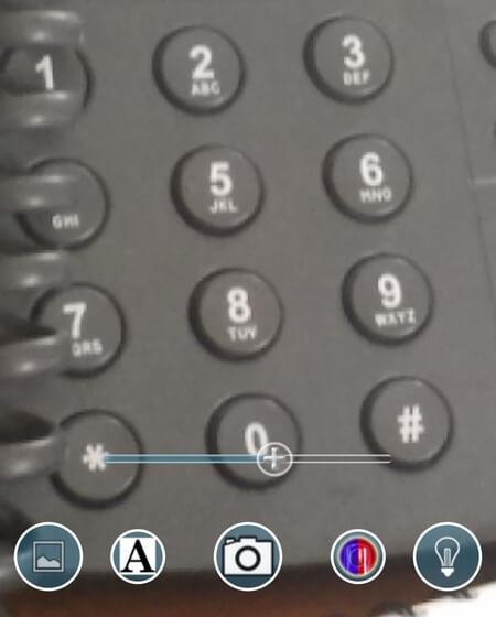 Увеличительное стекло в телефоне