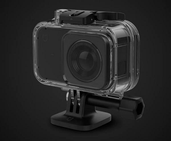 Mijia Action Camera