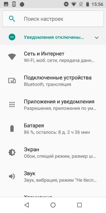 Интерфейс Inoi 5i