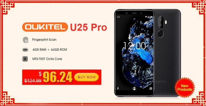 Oukitel U25 Pro скидка