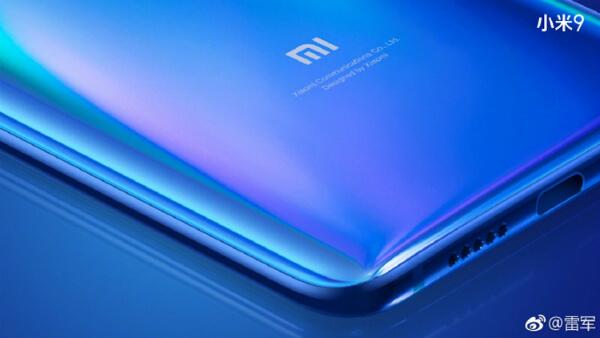 Xiaomi Mi 9 нижняя грань
