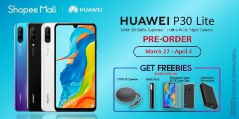 Huawei P30 Lite цена