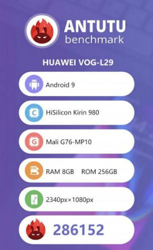 Huawei P30 Pro в AnTuTu