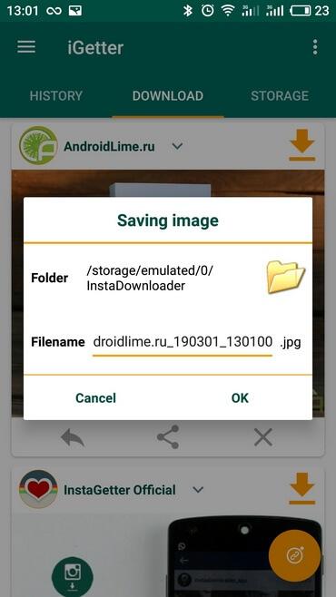 Приложение iGetter