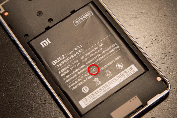 Дата выпуска батареи телефона