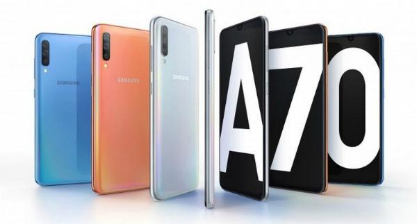 Samsung Galaxy A70 все цвета