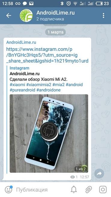 Сохранить фото из Инстаграм