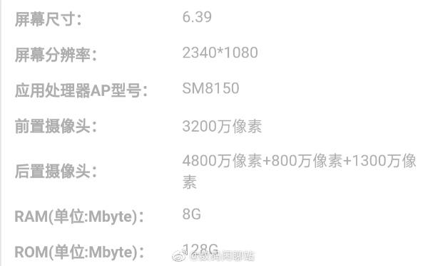 Характеристики Redmi SD855