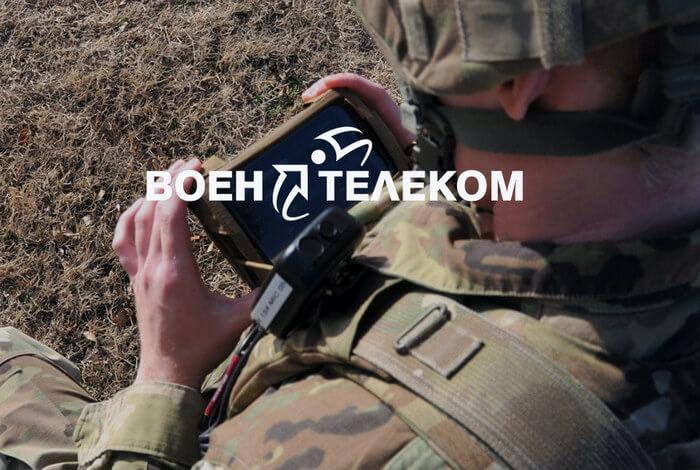 Сотовый оператор Воентелеком