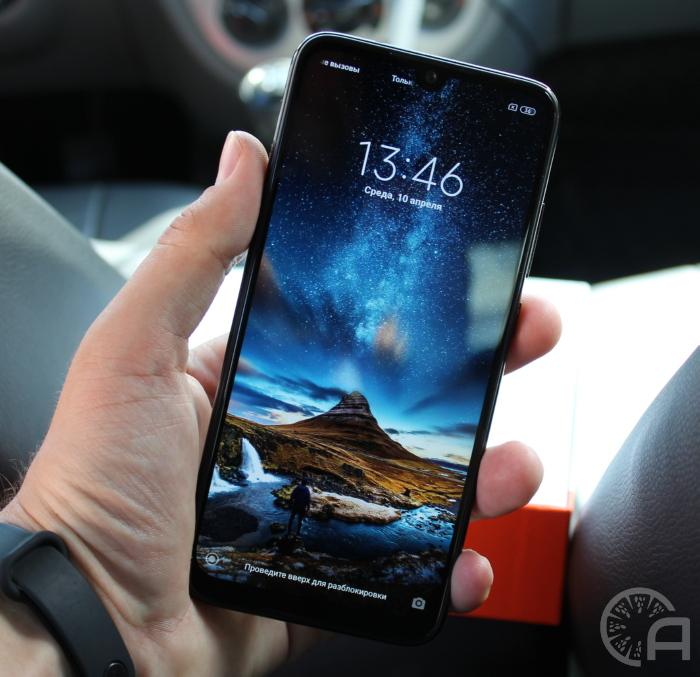 Дисплей Xiaomi Redmi Note 7