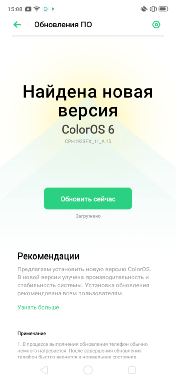 Color OS 6.0
