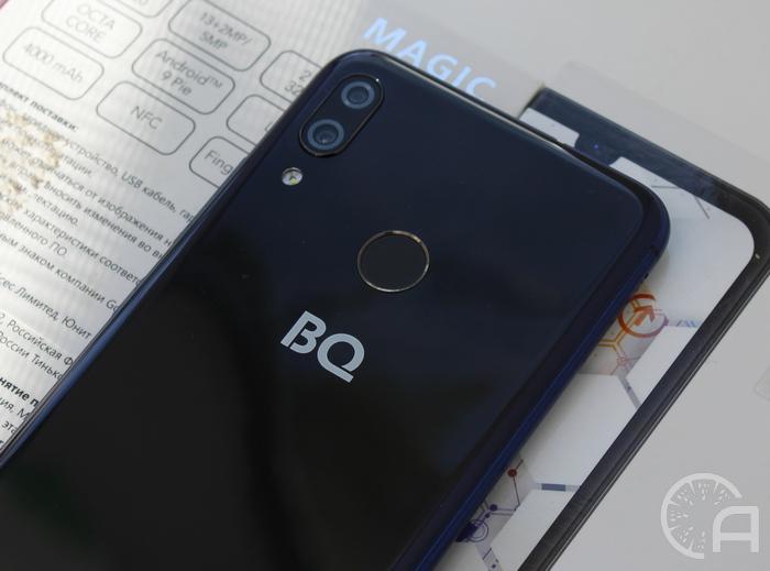 BQ-6040L Magic