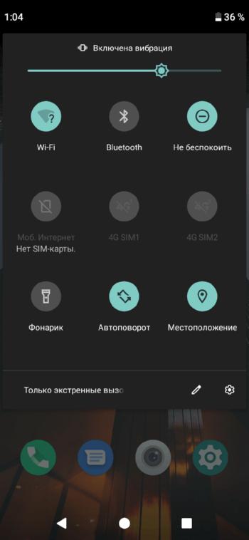 Интерфейс BQ-6040L