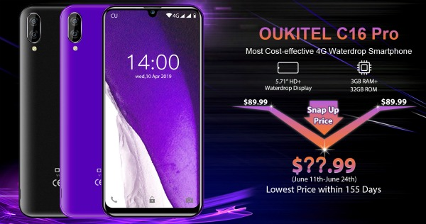 Цена Oukitel C16 Pro
