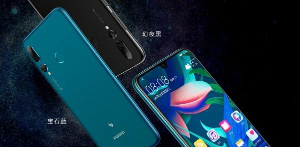 Три Huawei Maimang 8
