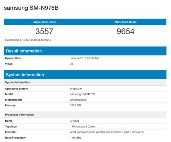 Samsung Galaxy Note 10 5G Exynos 9825