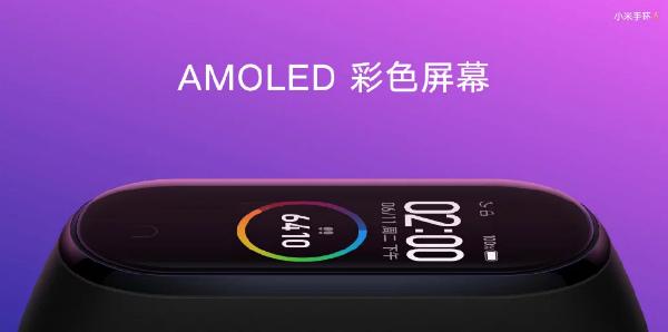 Дисплей Xiaomi Mi Band 4