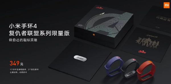 Xiaomi Mi Band 4 версия с Мстителями