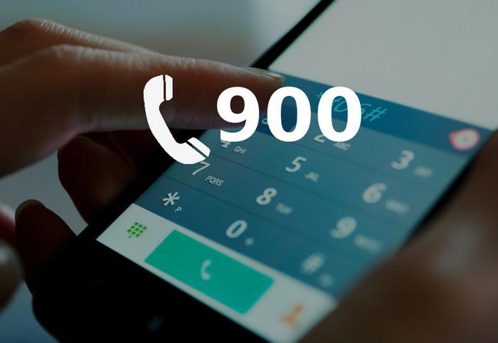 Номер 900