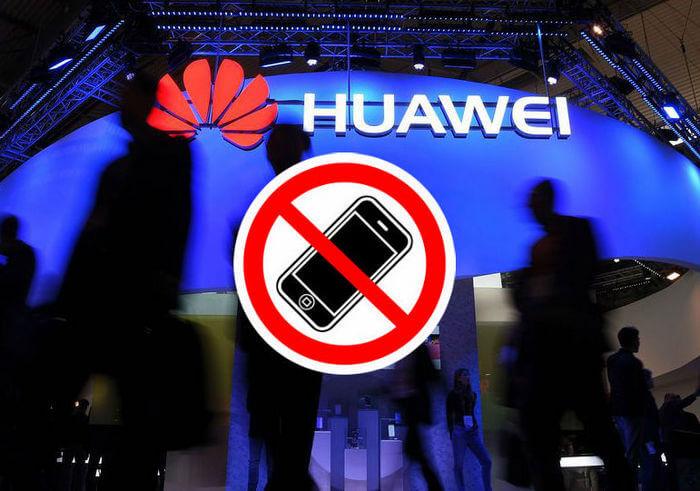 Санкции Huawei и Honor