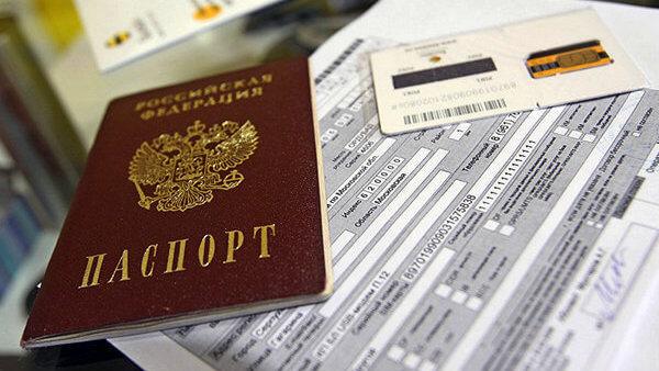 SIM-карта без регистрации