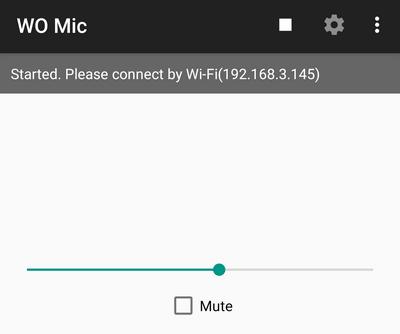 Приложение WO Mic