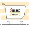 Логотип Яндекс.Маркет