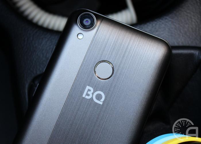 BQ-5530L Intense