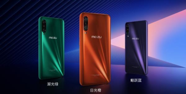 Все цвета Meizu 16T