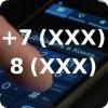 Номера +7 и 8