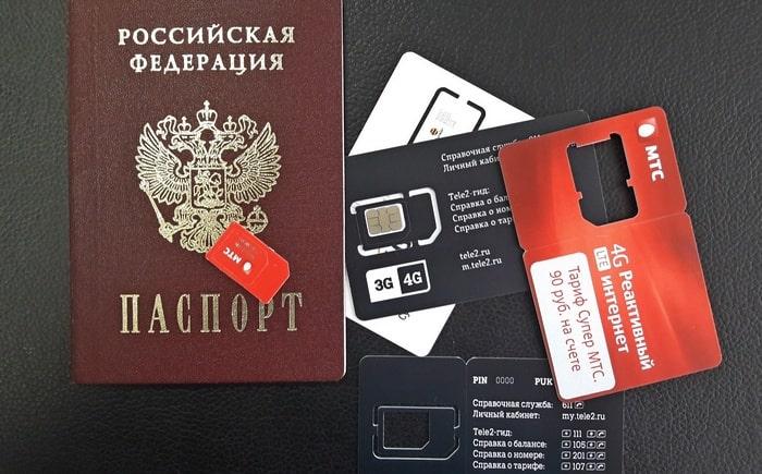 """""""Левые"""" SIM-карты"""