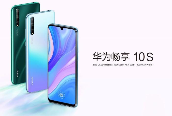 Три Huawei Enjoy 10s