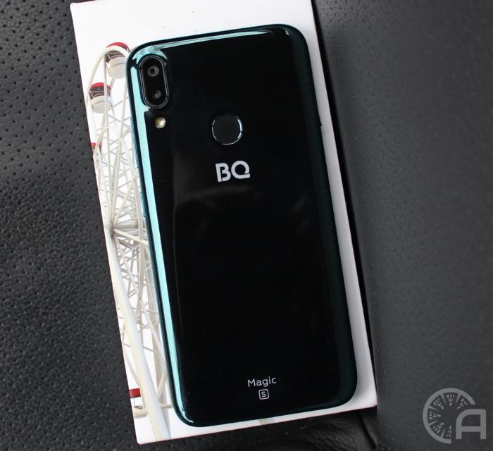 BQ-5731L Magic S