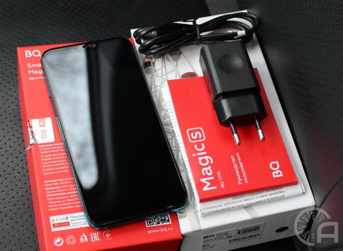 Комплект BQ-5731L Magic S
