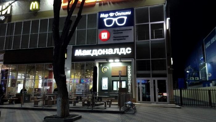 Фото на BQ-5731L Magic S