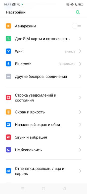 Color OS