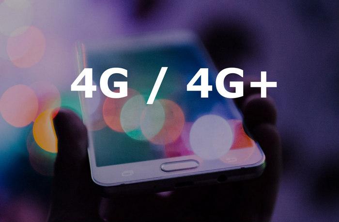 4G и 4G+