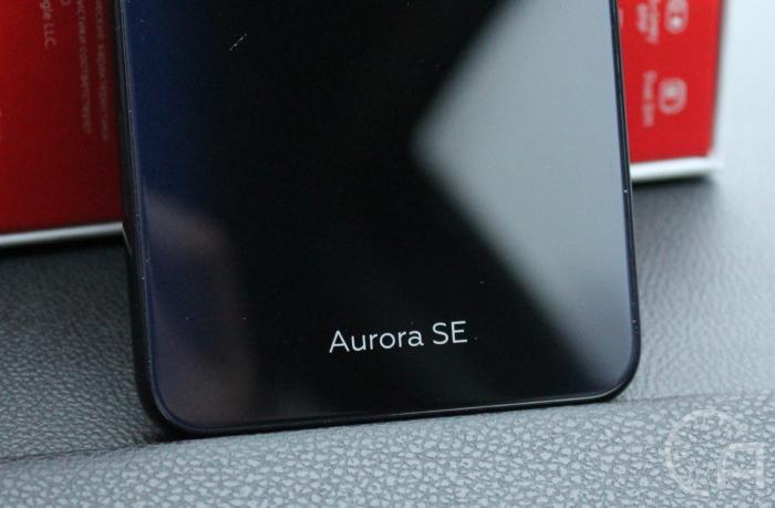 BQ-5732L Aurora SE