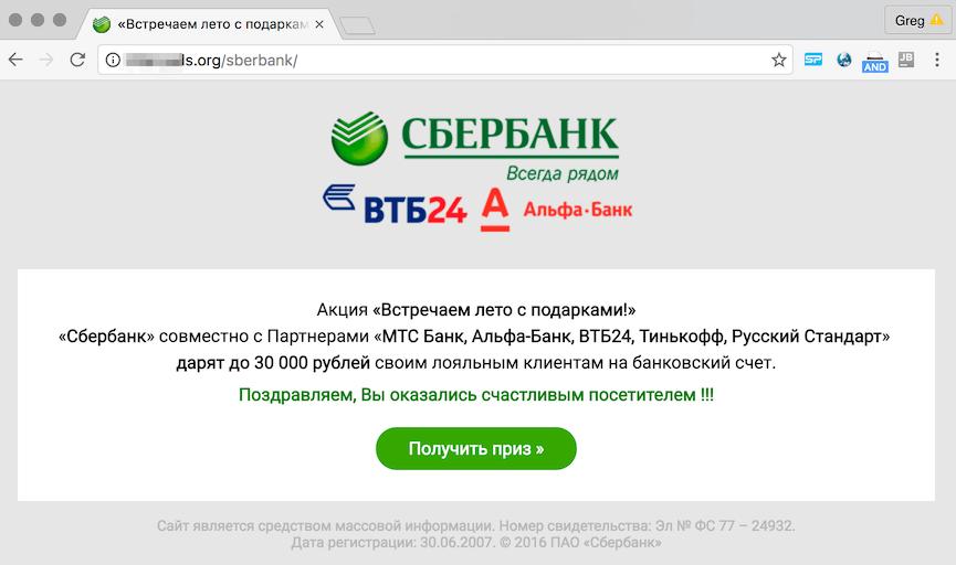 Сайт-клон