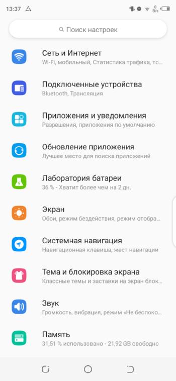 HiOS 5.5