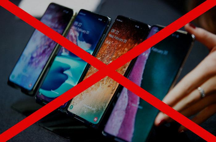Нет смартфонам