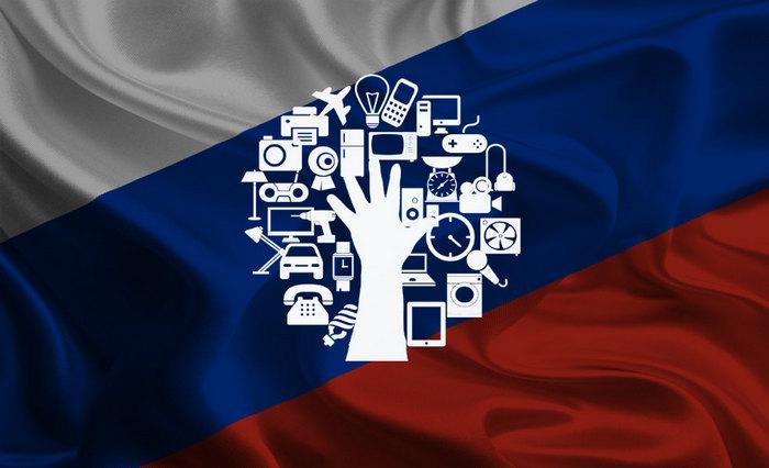 Российские технологии